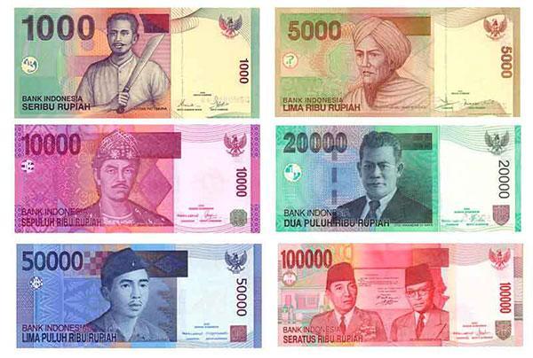 La monnaie indonésienne