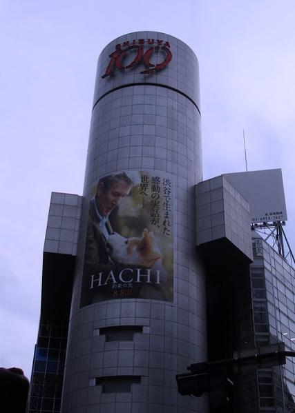 L'immeuble le 109 à Shibuya