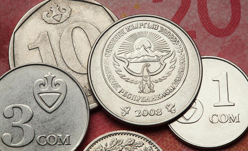 La monnaie kirghize