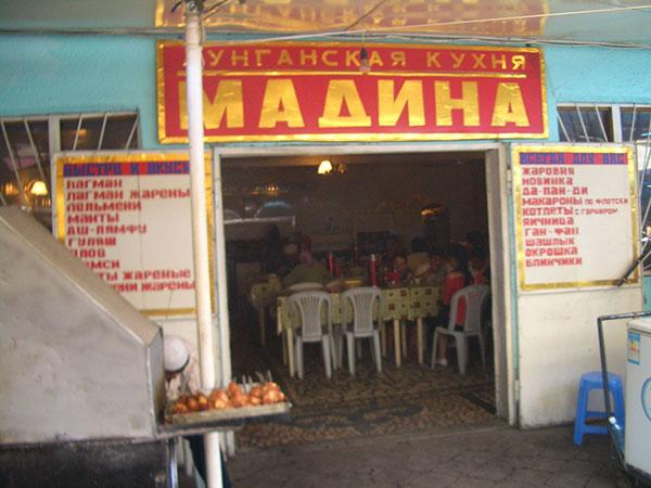Partir à la rencontre des dounganes lors de votre voyage au Kirghizistan