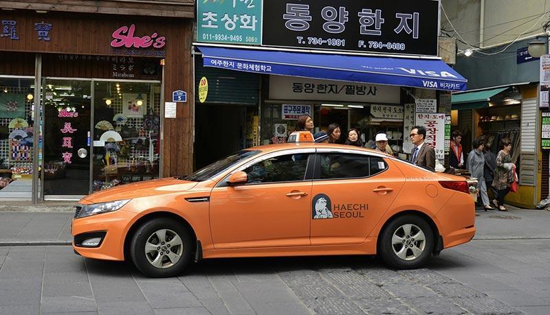 Tout savoir sur les taxis en Corée du Sud