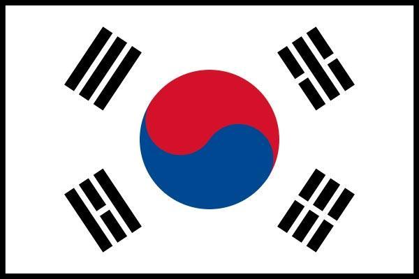 L'obtention du visa pour la Corée du Sud facilitée pour les Mongols
