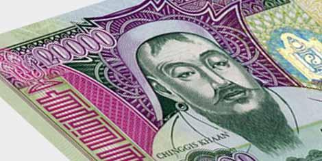 Money in Mongolia