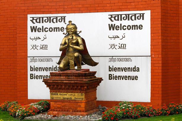 Aller au Népal